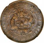 奉天省造大清铜币丁未奉二十文 NGC XF 45 CHINA. Fengtien. 20 Cash, CD (1907).