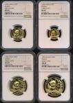 1994年熊猫纪念金币一组4枚 NGC MS