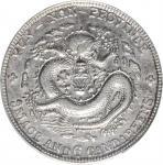 云南省造光绪元宝三钱六分银币。 (t) CHINA. Yunnan. 3 Mace 6 Candareens (50 Cents), ND (1908). PCGS Genuine--Cleaning