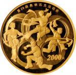2008年第29届奥林匹克运动会(第3组)纪念彩色金币5盎司五环抽象造型 NGC PF 68