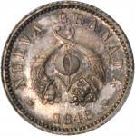 COLOMBIA. 1848 pattern 1/2 Real. Bogotá mint. Restrepo P26. Silver. SP-65 (PCGS).