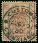 1882年宽边大龙3分银旧票1枚,销镇江90年8月20日海关全戳,颜色鲜豔,邮戳清晰,上中品。 China  Large Dragons  Postmarks 1878 3ca. brown red,