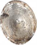 "元丝长圆锞子一两锭。 CHINA. Yuansi Changyuankezi. Fine Silk Oval Ingots. Silver Tael Ingot, ND.Graded ""UNC+"""