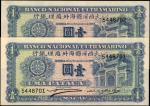 MACAU. Lot of (2) Banco Nacional Ultramarino. 1 Pataca, 1945. P-28(5). Consecutive. Uncirculated.