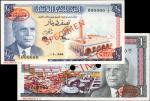 突尼斯中央银行1/2及1第纳尔样票。Uncirculated. Previously Mounted.