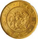 日本明治三年十圆金币 NGC MS 64