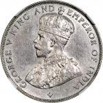 东南亚钱币一组4枚,包括1921年海峡殖民地50分,1941年北婆罗洲5分,1961年马来亚及英属婆罗洲10分,及1967年新加坡1元,分别评中乾XF, AU58, AU 及 AU53