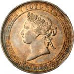 HONG KONG. Dollar, 1868. NGC AU-50.