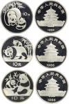 熊猫银币一组3枚 PCGS Proof