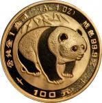 1983年熊猫纪念金币1盎司 PCGS MS 69
