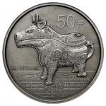 2013年中国青铜器金银(第2组)纪念银币5盎司司母辛觥 NGC PF 69