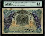 1911年印度新金山中国渣打银行伍圆注销票 PMG Choice F 15 Chartered Bank of India CANCELLED