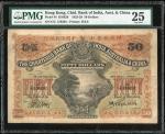 1924年印度新金山中国渣打银行伍拾圆大葫芦 PMG VF 25 The Chartered Bank of India, Australia and China, $50