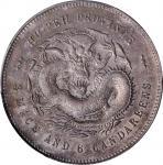 湖北省造光绪元宝三钱六分 PCGS AU Details CHINA. Hupeh. 3 Mace 6 Candareens (50 Cents), ND (1895-1907).