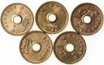 1970年代台湾巴士代用币一组5枚 近未流通