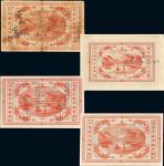 清光绪铁路局纸币全套八枚