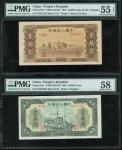 1948-49年一版人民币10000元2枚一组,包括双马耕地及军舰,分别评PMG55EPQ及58。Peoples Bank of China, 1st series renminbi, 1948-19