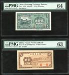 1941年福建省银行2角及1935年山东平市官钱局铜元20枚,分别评PMG 63及64。Fukien Provincial Bank, 20 cents, 1941, serial number A3