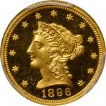 1896 Liberty Head Quarter Eagle. JD-1, the only known dies. Rarity-4+. Proof-65 Deep Cameo (PCGS). C