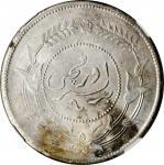 新疆省造迪化银元局壹两六年 NGC AU-Details CHINA. Sinkiang. Sar (Tael), Year 6 (1917).