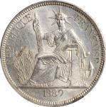 1889-A年坐洋壹圆银币。巴黎铸币厂。 FRENCH INDO-CHINA. Piastre, 1889-A. Paris Mint. PCGS Genuine--Cleaned, Unc Deta