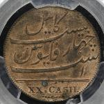 "INDIA British India Madras Presidency イギリス领インドマドラス保护领 20Cash 1808 PCGS-AU Details""Cleaning"" 洗浄 -EF"