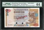 1982年渣打银行500元样票,编号B000000,PMG 64,大热