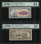 1948-1949年一版人民币1元2枚一组,包括工农及黑工厂,编号I II III及I II III 00071047,分别评PMG64及58