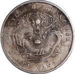 Chihli Province, silver dollar, 1908, (Y-73.2, LM-465), PCGS XF45, #38256289