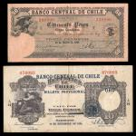 Chile. Banco Central. A group of notes comprising 10 pesos, 1925, brown without underprint, 10 pesos