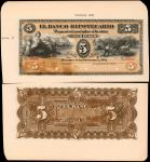 COLOMBIA. Lot of (2) El Banco Hipotecario. 5 Pesos, 1881. P-S511p1 & S511p2. Front & Back Proofs. PM