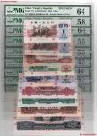 1962年中国人民银行第三套人民币票样 PMG Choice Unc 64