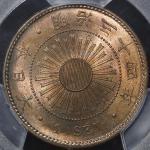 日本 蹈一钱青铜货 Rice 1Sen 明治34年(1901) PCGS-MS67RD FDC