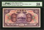 民国十九年中国银行伍及拾圆。 CHINA--REPUBLIC. Bank of China. 5 & 10 Dollars, 1930. P-68 & 69. PMG Choice About Unc