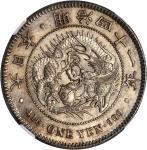 明治四十一年一圆银币。