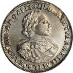 RUSSIA. Ruble, 1720-OK (Cyrillic date: ≠AΨK). Kadashevsky (Moscow) Mint. Peter I (The Great). PCGS G