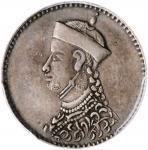 四川省造光绪帝像1/4卢比 PCGS XF 45 CHINA. Szechuan-Tibet. 1/4 Rupee, ND (1904-12). Chengdu Mint.