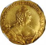 RUSSIA. 5 Rubles, 1756. Elizabeth. NGC AU Details--Reverse Tooled.