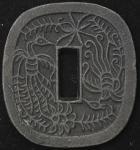 地方货 Local(Provincial) Coins 秋田锷钱 Akita Tsuba-Sen 文久2年(1862~) 日本货币商协同组合鑑定书付 with JNDA cert (VF)美品