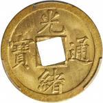 广东省光绪通宝一文铜币。 CHINA. Kwangtung. Cash, ND (1890-1908). PCGS MS-64.
