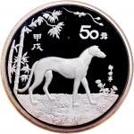 1994年甲戌(狗)年生肖纪念银币5盎司 NGC PF 68