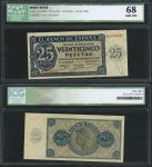 El Banco De Espana, Burgos, 25 pesetas, 21 November 1936, prefix R, blue and green, value at left an