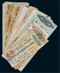 银行、钱庄收讫支票二十三枚