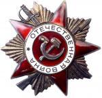 苏联卫国战争勳章,AU