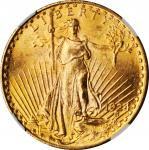 1924 Saint-Gaudens Double Eagle--Reverse Struck Thru--MS-62 (NGC).