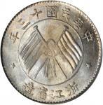 民国十三年浙江省造一毫银币
