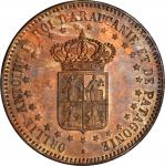ARGENTINA. Araucania & Patagonia (New France). Copper Peso Piefort, 1874. NGC PROOF-63.