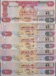 United Arab Emirates Currency Board, 100 dirhams (5), 1982, 1993, 1995, 1998, 2003, red on multicolo