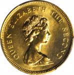 1977年香港伍毫样币 HONG KONG. 50 Cents, 1977. PCGS SP-66 Gold Shield.