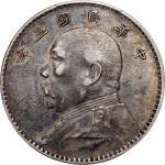 Republic of China, silver  FatmanDollar, 1914, (Y-329, LM-63), PCGS XF 40 #42281422